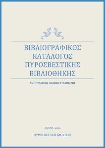 2014-01-25 e-book